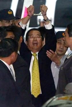 特赦阿扁是蔡英文的事