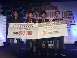 世界微積分大賽 台大團隊奪冠