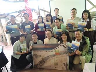 紀錄石碇風情 《淡蘭文史生態區域課程》新書發表