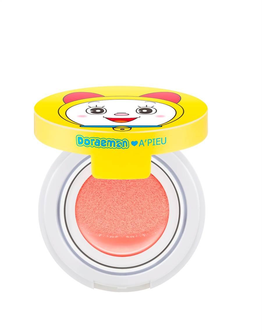 图1:A'PIEU 哆啦美限量粉嫩气垫腮红,490元。(A'PIEU 提供)