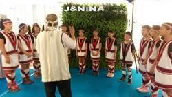 關懷偏鄉學童 J&NINA用美麗做公益