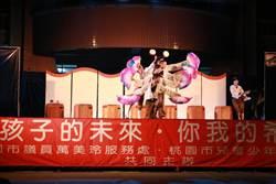 九歌兒童劇團 桃市中山國小演出