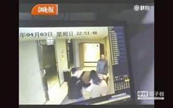 北京酒店女子遇襲案 真相是….
