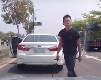 男持鈍器攔車作勢砍人 受害人急報警