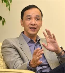 談特赦陳水扁 朱立倫:先走完司法程序