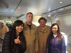 登NASA飛行天文台 主播林益如勤練跑