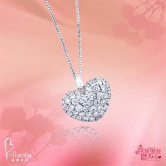 Brilliantia輕珠寶 鑽石耳環墜飾組4萬有找