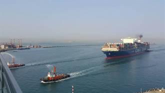 達飛超大型貨櫃船試航高雄 暫無定期彎靠計畫