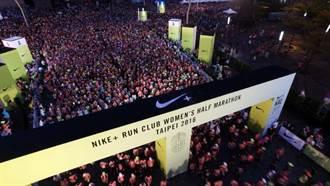 Nike 2016女子半馬達陣!「21公里很漫長,堅持是唯一的路」