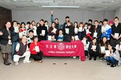 國際口足畫藝協會執行長鄭麗珠《超越的愛》新書發表