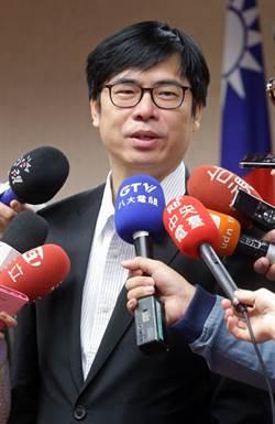 特赦陳水扁  陳其邁:蔡英文應全盤考量