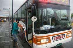 花蓮301停駛3天「送行者」開復駛首班車