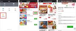 微信支付引台灣品牌拓海外市場
