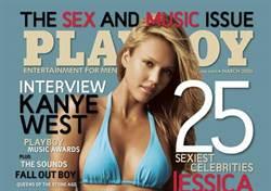 受全球男性追捧的Playboy女郎各有什麼魅力?