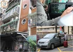 香港水泥封屍案嫌犯板橋找到 下午遞解出境