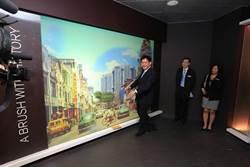推動社會住宅 林佳龍:借鏡新加坡經驗