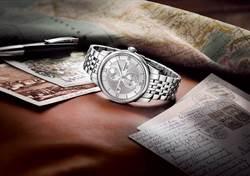 2016 Baselworld錶展 29大師級傑作生火登場