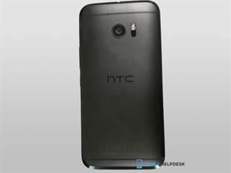 HTC 10規格/首購禮全曝光