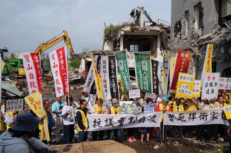 台中市多個重畫區自救會成員到場聲援抗議,強調「重畫不是不好,但不能圖利財團」。(盧金足攝)