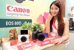 春電展/Canon邀你玩新機體驗科技生活