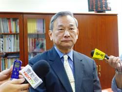 45台灣人在陸  法務部:陸方歡迎協商