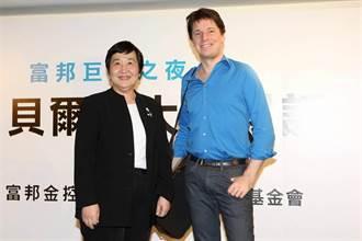 小提琴家約夏‧貝爾在台北晶華與音樂系學生面對面座談