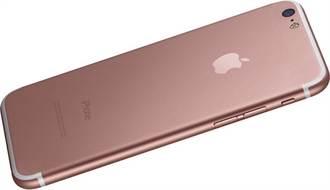 iPhone 7最新傳聞 史上最薄電池不縮水