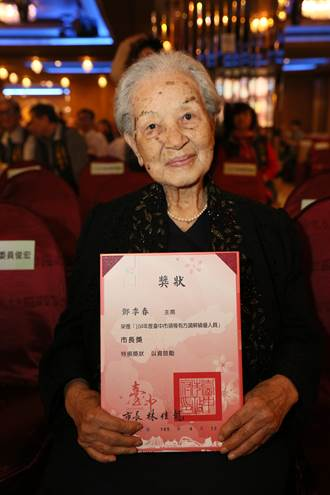 97歲「公道婆」鄧季春 調解超過半世紀