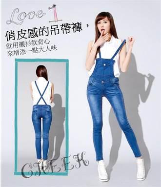 NEWLOVER X DENIM 百搭.修飾 丹寜新時尚