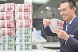 巴曙松專欄》人民幣資本專案開放的新趨勢
