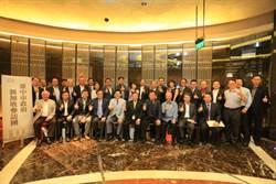 林佳龍倡台中新加坡雙邊論壇 星方6月回訪啟動籌備小組