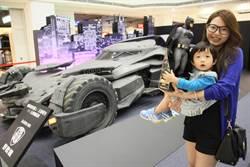 打造原比例蝙蝠車 南台灣率先亮相