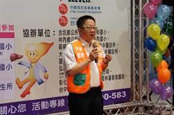 雲林議長沈宗隆代言肝炎篩檢:活到現在不容易