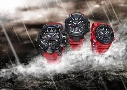 CASIO G-SHOCK MASTER OF G系列 極限品味再進化酷勁黑碰撞極限紅 強悍新色設計 陸海空全面制霸!