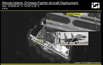 衛星照曝光:陸在永興島部署殲-11、射控雷達