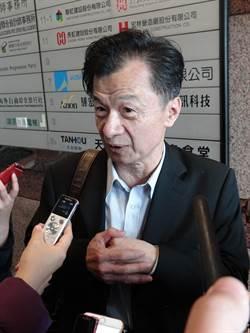 特赦扁?  準法務部長邱太三:未接收到蔡英文任何指示