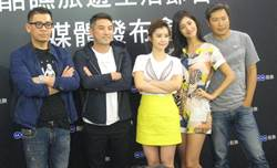 詹仁雄、李景白打造全新旅遊節目《水下三十米》