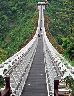 山川琉璃吊橋重新開放 「畫蛇點睛」成亮點