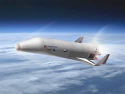 美軍無人太空梭研發進入第二階段
