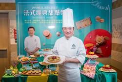 日廚跨海獻藝 漢來海港端出12道法式甜點
