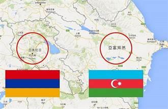 外高加索雙亞開戰 1994年以來最大衝突