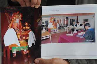 白沙屯媽祖被P圖 原作者告周刊侵權求償