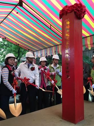 桃園楊梅貴山客家文化公園改造 10月完工