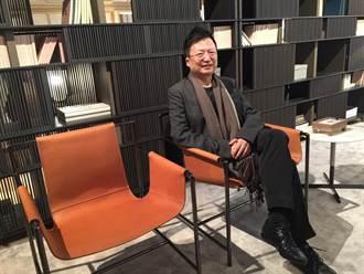 台灣設計師陸希傑「明心椅」 米蘭家具展發光