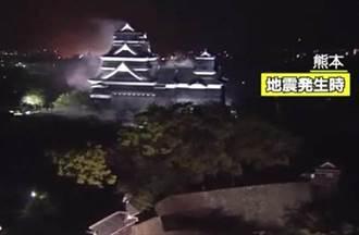 熊本強震!強烈餘震不斷 超過1萬6千戶停電