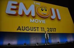 影迷快看 Sony公開Emoji電影細節