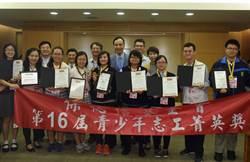 朱立倫:志工服務 台灣最美風景