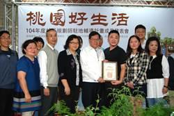 社區規畫師駐地輔導計畫 舉行成果發表會