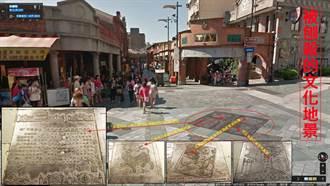 三峽石板路遭刨除 老街管委:恢復原狀
