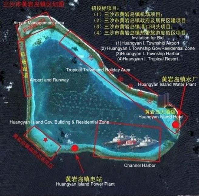 一則張貼在大陸「超級大本營軍事論壇」網站的「黃岩島規劃圖」,引起了美國軍方的注意。美國軍方認為中國黃岩島的建設將有效控制南海,甚至提議派航母到當地演習。不過這樣的情報來源與分析卻遭到陸媒的嘲笑。(圖片來源/華盛頓自由燈塔網站)